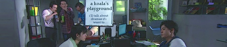 A Koala&#039;s Playground