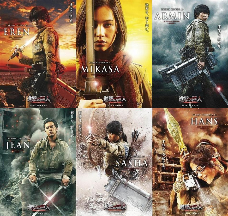 Live-action Attack On Titan Movie Drops First 30 Second