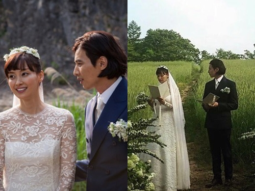 Newlywed Star Couple Won Bin and Lee Na Young are ...