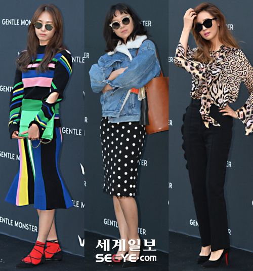 abce96546fac5 Six Times Fashion Fail as Popular K-stars Attend Eclectic Gentle Monster  Runway Show. Posted on February 26