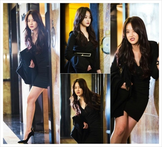 Oh Yeon Seo is Scene Stealing Leading off New Cast Stills for Please Come Back Ahjusshi - A Koala's Playground