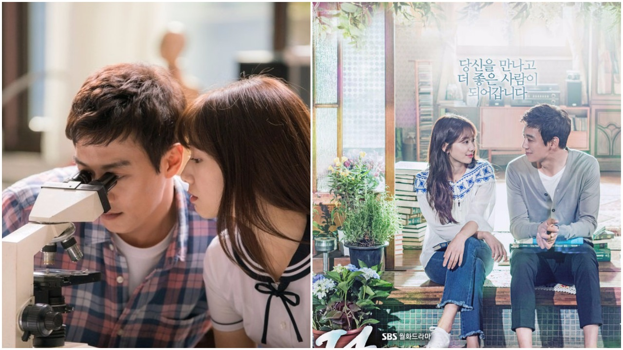 SBS Plays Up the Romance Between Kim Rae Won and Park Shin Hye in