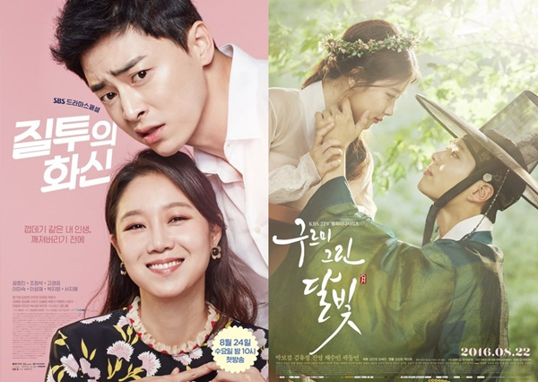 Moonlight Drawn by Clouds Retains Top K-drama Influence Ranking for