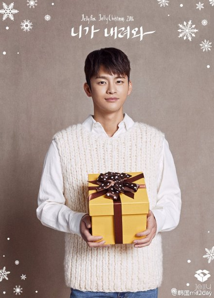 """Seo In Guk Leads Jellyfish Agency Music Stars in Cute Holiday Single """"Jelly Christmas"""" - A Koala's Playground"""