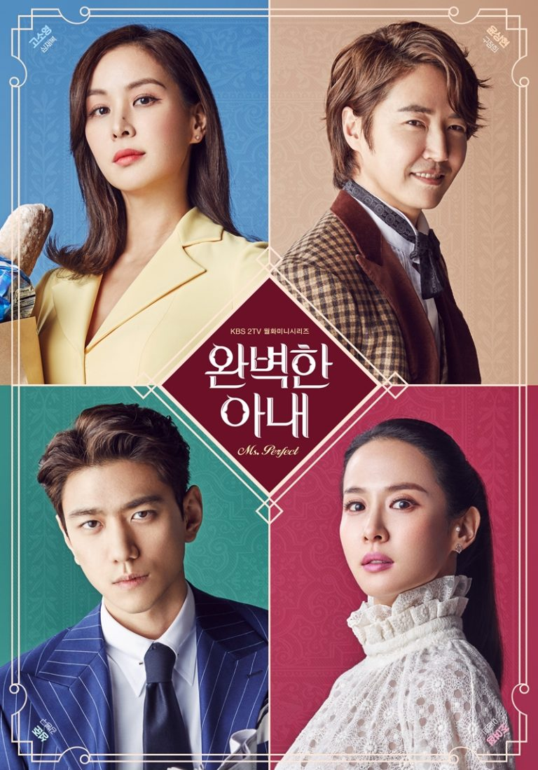 Dorama Rating: Top Rated 54