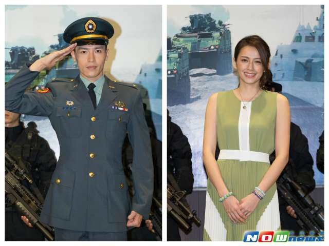 Who is yoona dating 2019 election