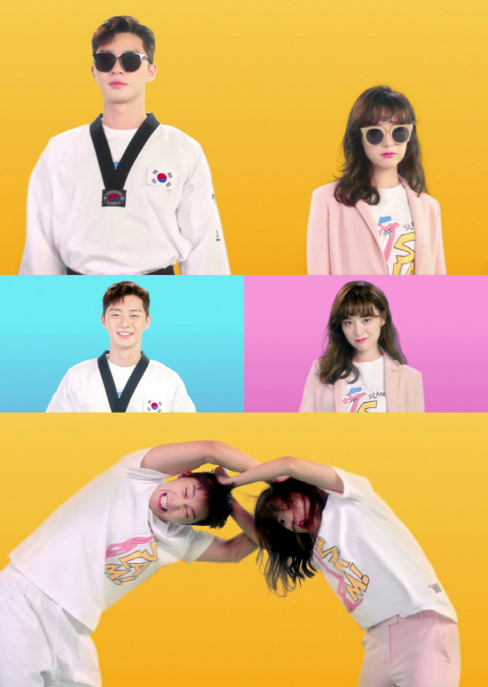 Park Seo Joon And Kim Ji Won Go From Cool To Hair Pulling In First