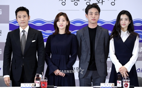 Seeing This Particular Award Winning Foursome Of Korean Actors And Actresses Together Just Makes Me Feel That One Of These Things Is Not Like The Others