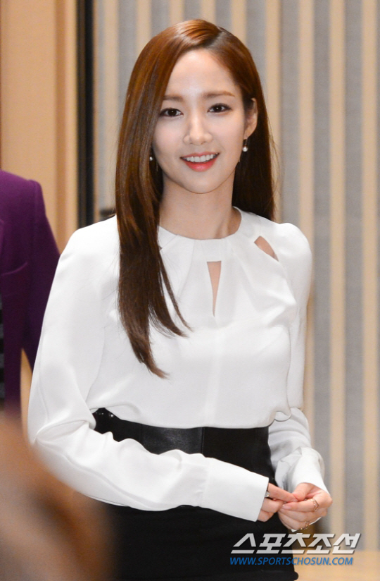 Park Min Young Leaves Culture Depot After Three Years and ...